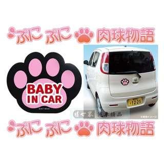 🚚 權世界@汽車用品 日本進口 黑貓物語 貓腳掌印造型 BABY IN CAR 車身磁性磁鐵銘牌 貼牌 ME326