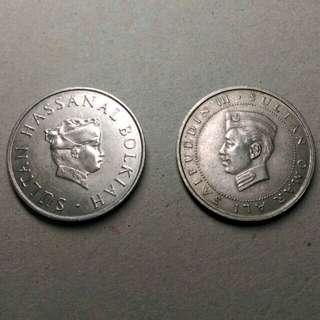 Duit lama Brunei 1967 1977 syiling 50 cents