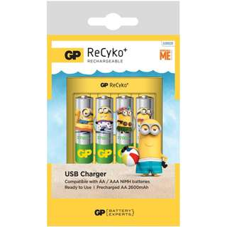 GP ReCyko+ USB Charger with 4 x AA 2600 mAh Rechargeable Batteries