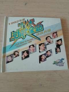 1992 十大劲歌金曲颁奖典礼 2 x VCD