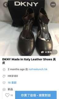 係Carosell 買咗吾啱著😭所以現以半價出售👍🏿DKNY made in Italy leather shoes 真皮深啡,踭高8.5cm。