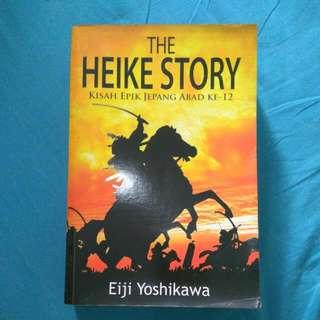 The Heike Story - Eiji Yoshikawa