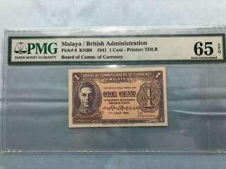 Malaya 1941 1 cent PMG 65 EPQ