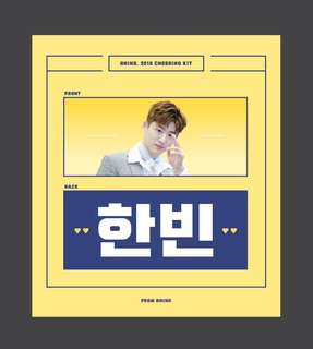 iKON HANBIN CHEERING KIT BY BHIND