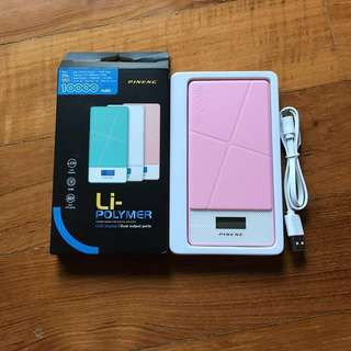 Pineng 10000mAh Power Bank