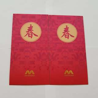 (N65) 2 Pcs Mediacorp Red Packet