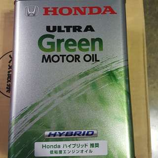 BN Honda Ultra Green Japan 4L
