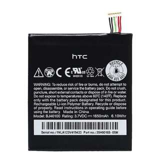 HTC 35H00185-05M Internal Battery for HTC One S - Original OEM - Non-Retail Packaging - Black