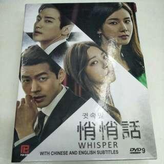 悄悄话 whisper Korean drama dvd