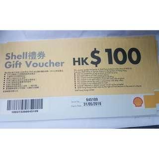 Shell $100燃油券