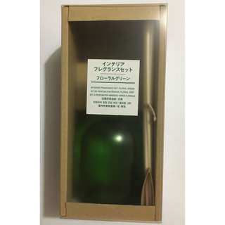 室內芬香劑套裝·花 綠色