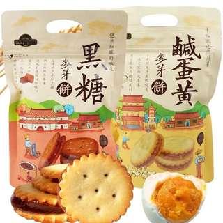 台灣HAOQU 咸蛋/黑糖麥芽餅 208g