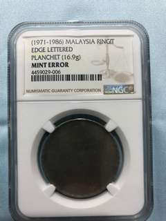 Malaysia early series planchet coins full set