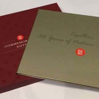 SG50 Notes And Folder