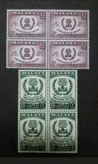 Malaysia Federation Of Malaya World Refugee Year 1960 Complete Set - Block Of 4 MNH Stamps