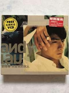 刘德华  你是我的女人  CD+VCD