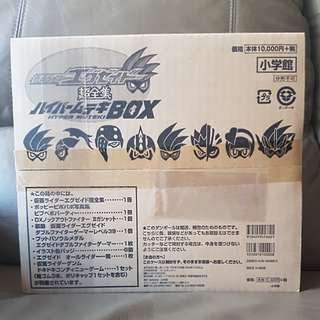 [LIMITED EDITION]Kamen Masked Rider Ex-Aid - Super Complete Special Edition Hyper Muteki Box Full Set