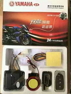 two way alarm system for universal motorcycle remote control