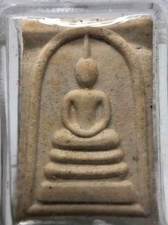 ✅ Thai Amulet - Phra Somdej Phim Jew - Nur Phong - WRK - Thai Amulets
