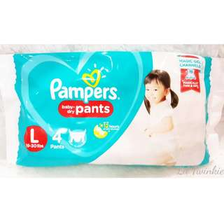 Pampers Baby Dry Pants Travel Pack (Large) 4's