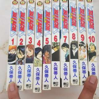 Bleach manga book 1 to 65