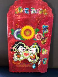 Year of Dog- Snoopy Special Design Luminous Red Packet