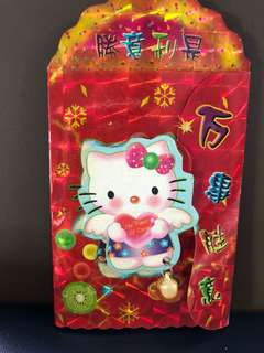 Hello Kitty Special Design Luminous Red Packet