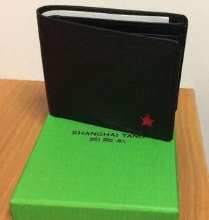 全新上海灘star wallet