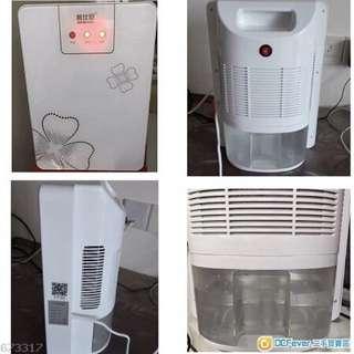 Environmental protection low power Dehumidifier 100walt