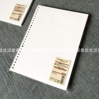 B5 Muji Lined Paper