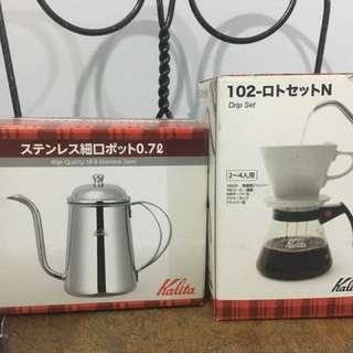 Kalita Slow Brew Set