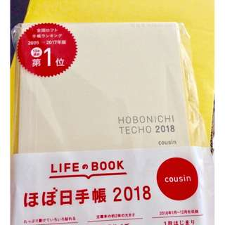 Hobonichi Techo Cousin Planner {Japanese/ Monday start/ January 2018 start}