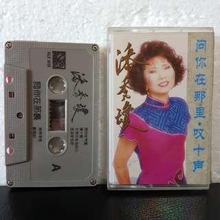 Cassette》潘秀琼 - 问你在那里*叹十声