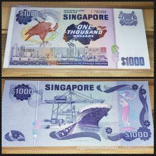1K Singapore Dollars Bird Series