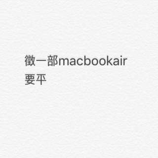 MacBookair/macbook