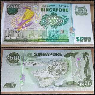 Half K Singapore Dollar Bird Series