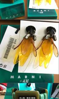 Marni x H&M 耳環