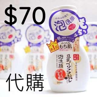 豆乳 -  豆乳美肌泡沫洗顏 編號:SANA-8