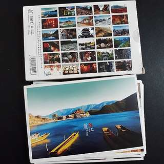 Postcard China LiJiang 中国丽江