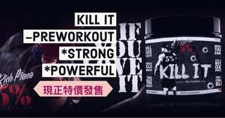 5% Kill It PreWorkout 訓練前補充劑