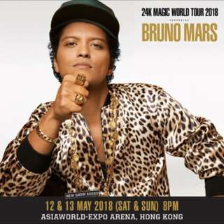 Bruno Mars 2018   5月13尾場 $1488門票x2