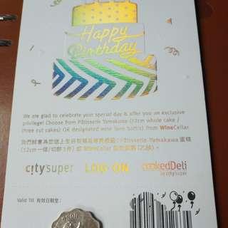 citysupe 生日禮物卡 可換蛋糕或紅酒或切餅或酒