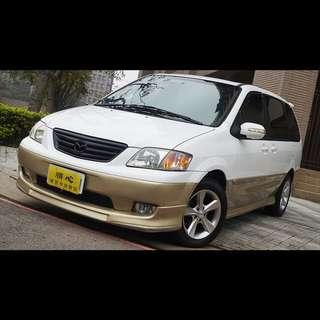 日達汽車MAZDA MPV 2.5 2000