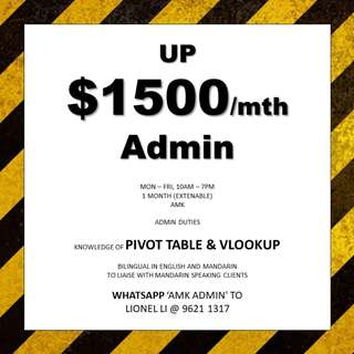 1 month Admin // Extendable // up $1500