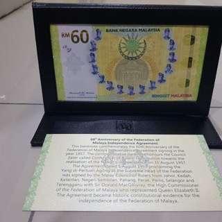 Malaysia 60th anniversary RM60 single commemorative note