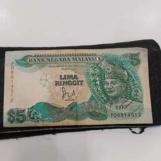 RM5 & RM10 duit lama/old money