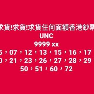 999905~999972
