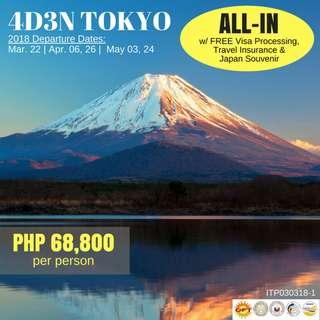 4D3N Tokyo (ALL-IN)