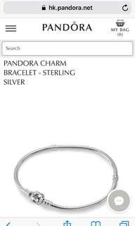 Pandora 手鏈 (18cm)