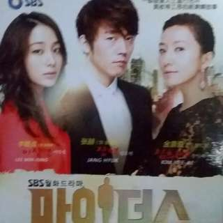 KOREAN DRAMA SERIES